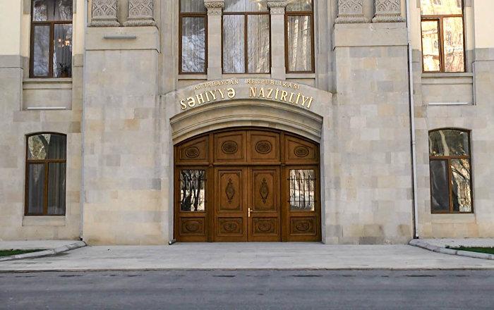 Bakı şəhərində 87 tibb müəssisəsini əhatə edən 39 tibb məntəqəsi yaradılıb