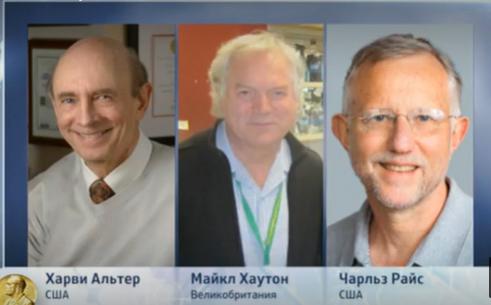 Tibb sahəsi üzrə Nobel laureatlarının adları açıqlanıb