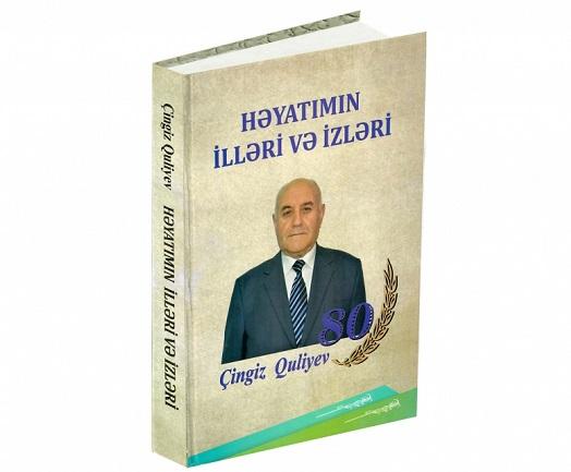Görkəmli uşaq cərrahı, professor Çingiz Quliyevə həsr olunan yeni nəşr