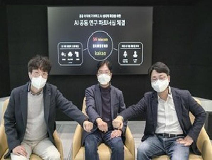 Koronavirus risklərinə dair xəbərdarlıq üçün süni intellekt platforması yaradılacaq