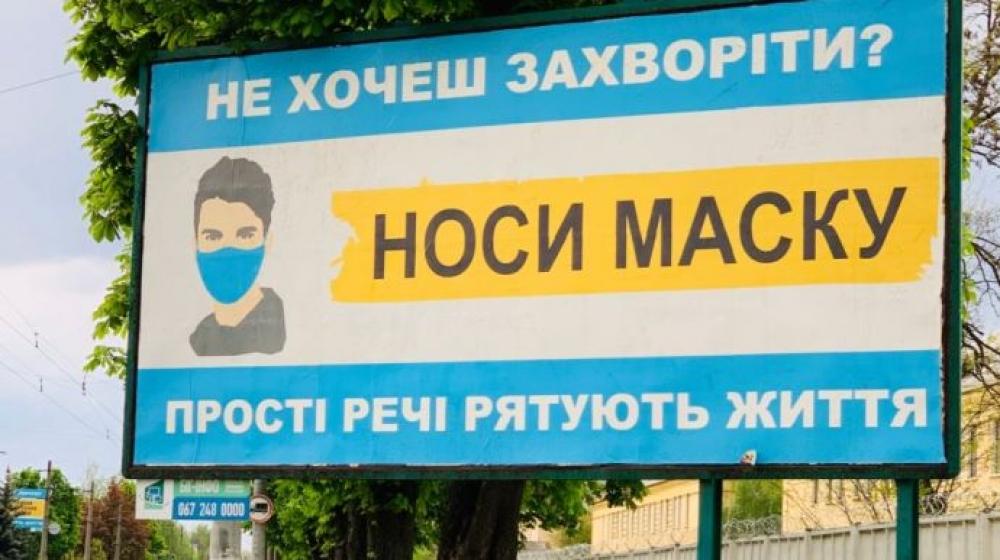 Ukrayna yumşaldılmış karantin rejiminə keçir