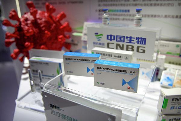Çində COVID-19-a qarşı daha bir vaksinin kliniki sınaqlarına icazə verilib