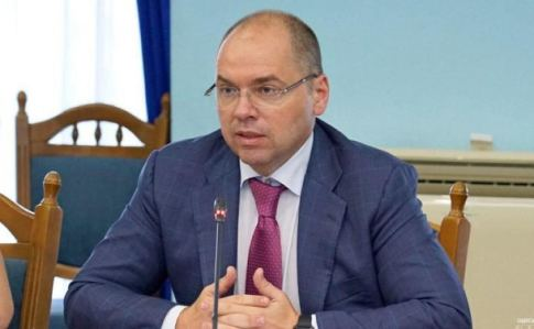 Ukraynanın səhiyyə naziri istefa verdi
