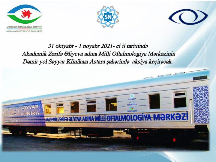 Milli Oftalmologiya Mərkəzinin Dəmir yol Səyyar Klinikası Astara şəhərində aksiya keçirəcək