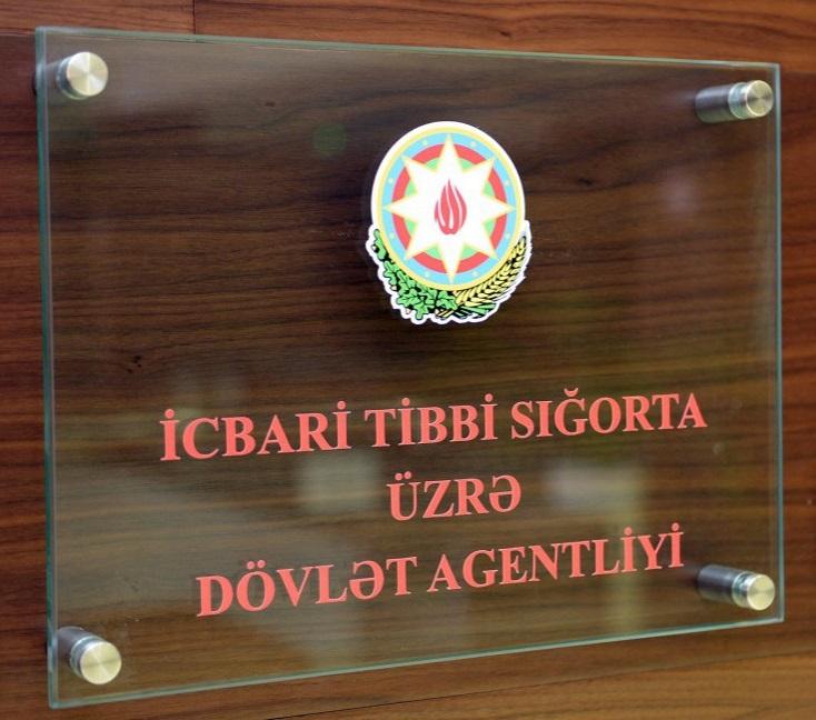 İcbari Tibbi Sığorta üzrə Dövlət Agentliyi vakansiya elan edir